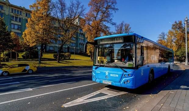 Собянин поручил запустить магистральные маршруты доделового центра «Москва-Сити»