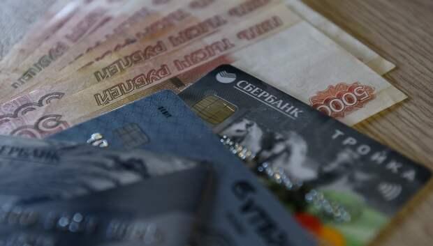 Жителям Подольска старше 65 лет оплатят больничный лист с 1 по 11 июня
