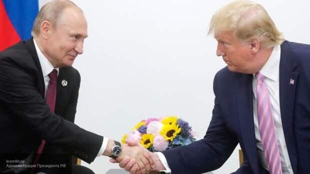 Трамп гордится хорошими отношениями с Путиным