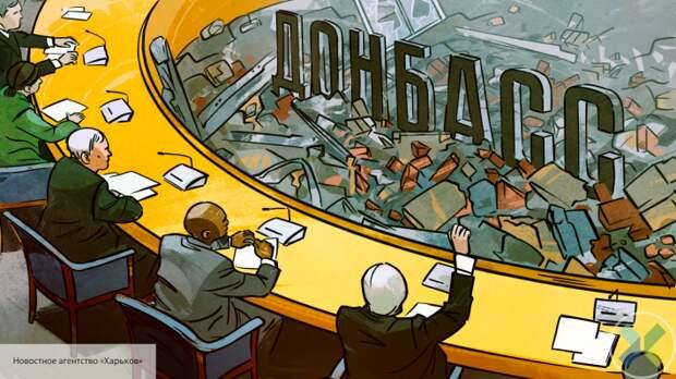 Почему Киев отказался от участия США в переговорах по Донбассу