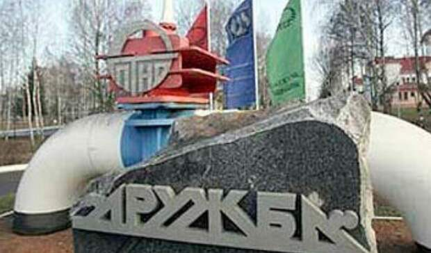 На6,7% повышается тариф натранзит нефти поБелоруссии с1февраля
