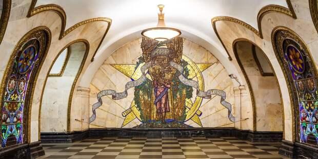 Московское метро ограничило доступ