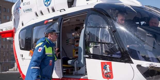 В больнице на Ленской появилась воздушная скорая помощь