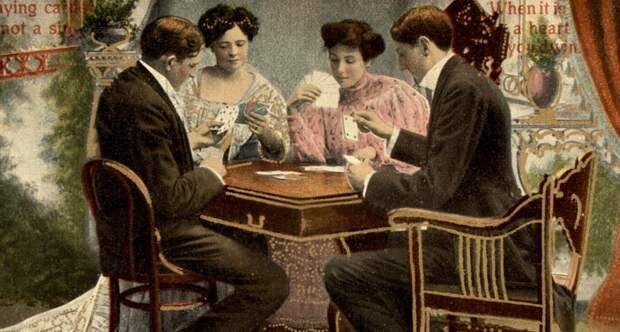 Как русские дворяне своих жен в карты проигрывали