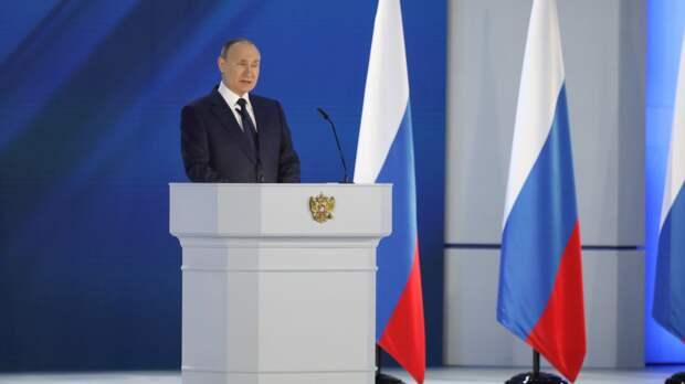 Послание Владимира Путина Федеральному собранию — главное