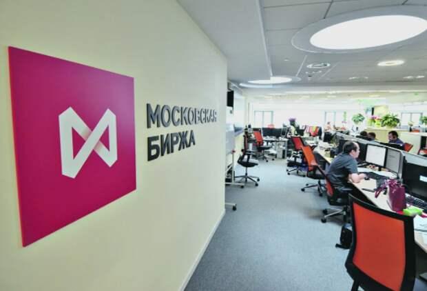 """Акционеры """"Московской Биржи"""" решили направить на выплату дивидендов 9,45 рубля на акцию"""