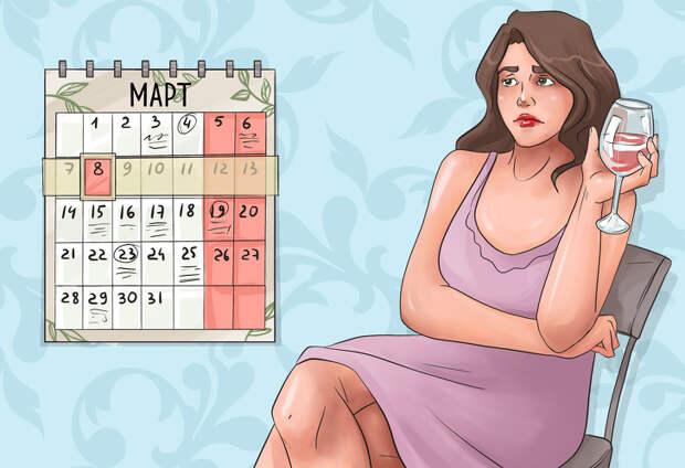11 вещей, которые стоит прекратить романтизировать, чтобы улучшить свою жизнь