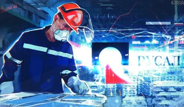 """""""РУСАЛ"""" из-за экспортной пошлины на алюминий может потерять сотни миллионов долларов"""