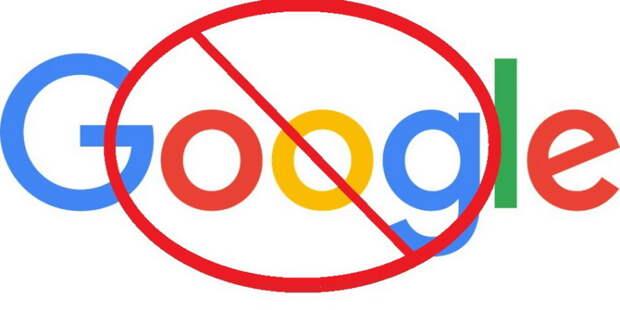 Юристы Google демонстративно вышли из зала заседаний российского суда