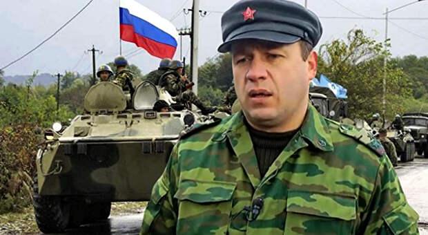 «Путь Визенталь»: США готовятся поджечь Приднестровье