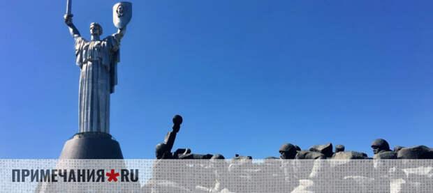 Аксёнов пожелал украинцам вновь очистить свою землю от нацистов