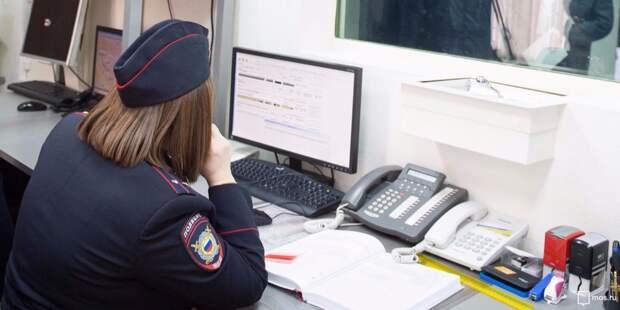 Дежурная часть. Фото: mos.ru
