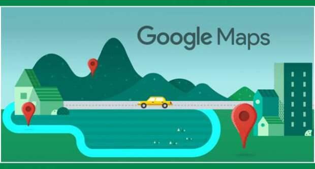 Google Maps  после обновления уже не те: будьте осторожны!