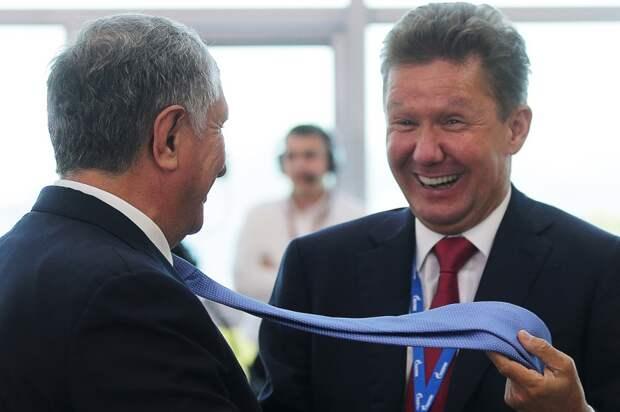 Роснефть просится в европейские трубы Газпрома
