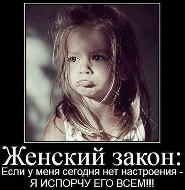 Позитивные демотиваторы про девушек (11 фото)
