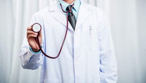 Поликлиника №1 Подольска отменила плановые приемы пациентов с 30 марта