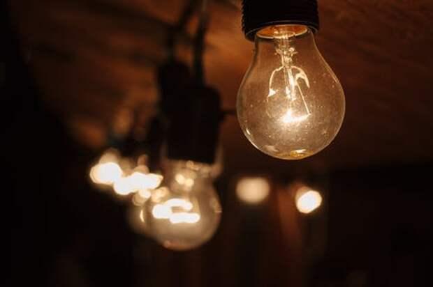 Лампочка включена