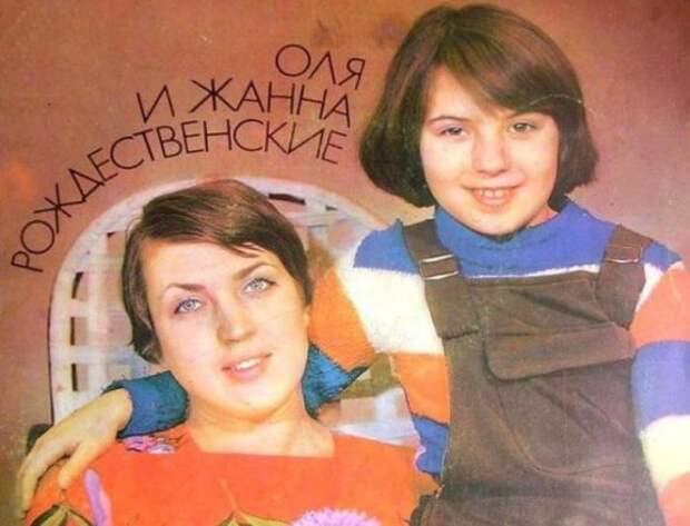 Жанна Рождественская с дочерью Олей | Фото: investxp.ru