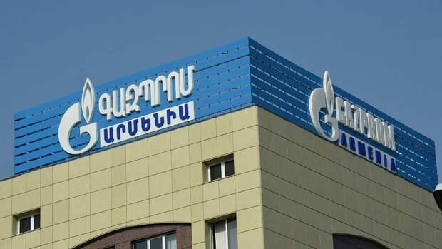 Ереван хочет получать газ зарубли