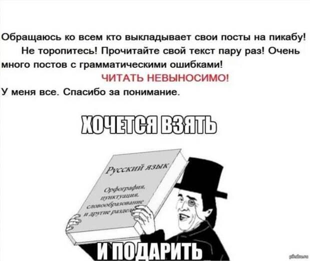 Смешные комментарии. Подборка chert-poberi-kom-chert-poberi-kom-56180625062020-1 картинка chert-poberi-kom-56180625062020-1