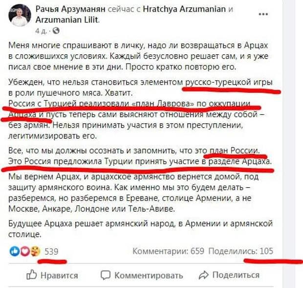 Захар Прилепин: Россия что - бомж, а они все - золотые?