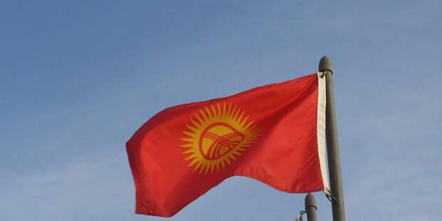 В Киргизии перемены