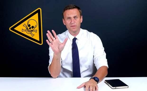 Навальный и «Новичок»: от России требуют покорно признать вынесенный приговор