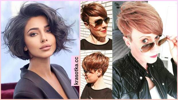 Красивые и модные укладки на короткие волосы: 20 стильных вариантов