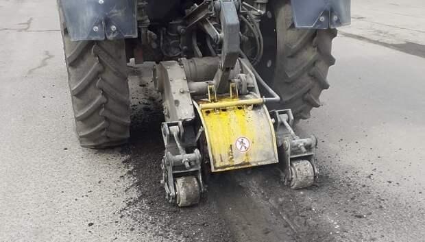 Ямочный ремонт стартовал на 4 улицах в микрорайоне Подольска