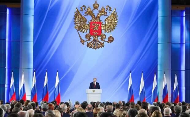 Ежегодное послание Владимира Путина к Федеральному собранию началось. Это будет 17-м...
