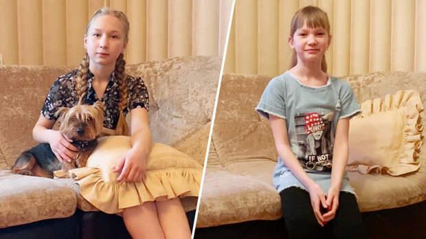 «Нас часто держали взаперти, могли ударить»: племянницы лишённой права опеки женщины рассказали о жизни у тёти