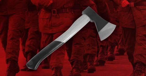 Солдат-срочник напал на сослуживцев с топором. 6 главных фактов