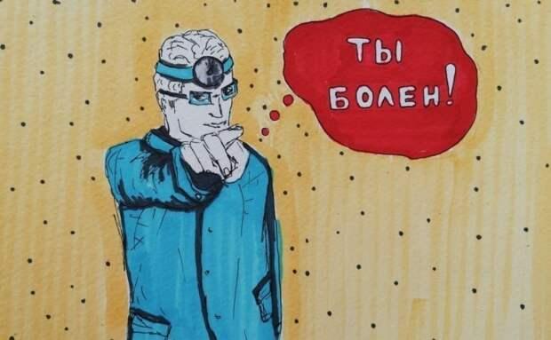 Фейковая медицина: российские больницы «лечат» пациентов без их ведома, осваивая миллиарды рублей. Рассказываем, почему это происходит и как проверить свою историю болезни