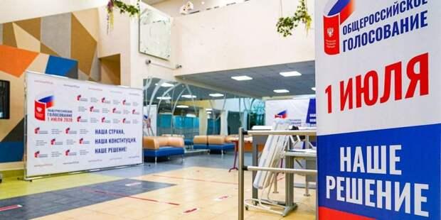Слухи о продаже базы данных онлайн-голосования являются вымыслом/ Фото mos.ru