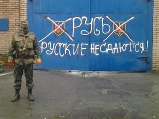Пишет жительница Славянска mara_beyka.