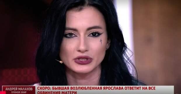 Участницу «ДОМа-2» подозревают в причастности к гибели бодибилдера Ярослава Лившина