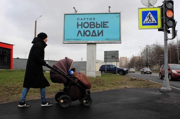 Новая Дума России. Какой она будет?