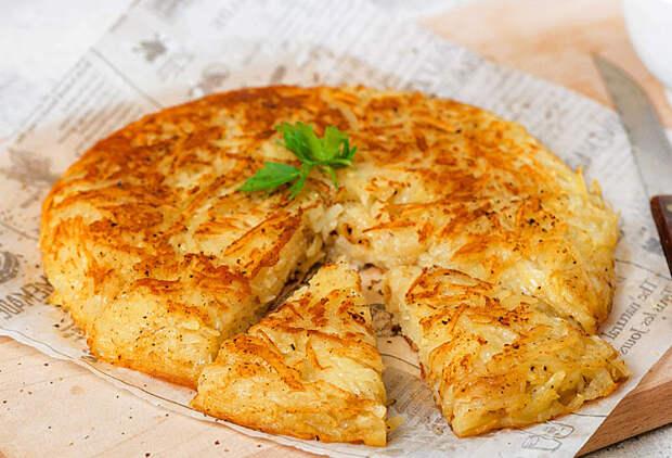 Жареная картошка по-швейцарски: невероятное блюдо