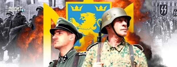 Киев хочет диктовать немцам свой взгляд на роли стран во Второй мировой войне