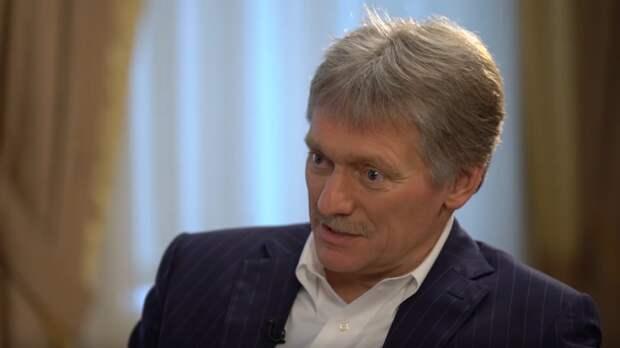 Песков заверил, что Путин получит письмо благотворительных фондов по закону об иноагентах