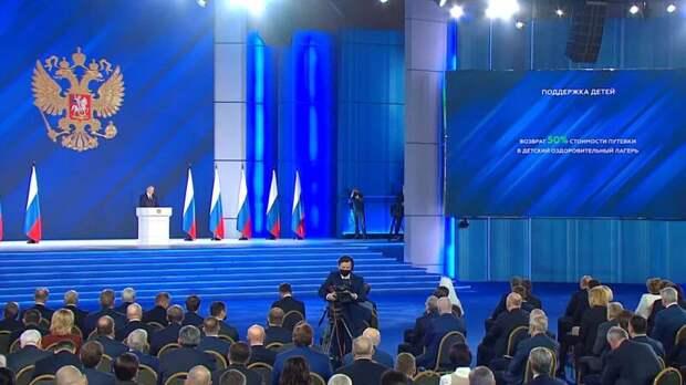Путин объявил о новой единовременной выплате семьям с детьми школьного возраста