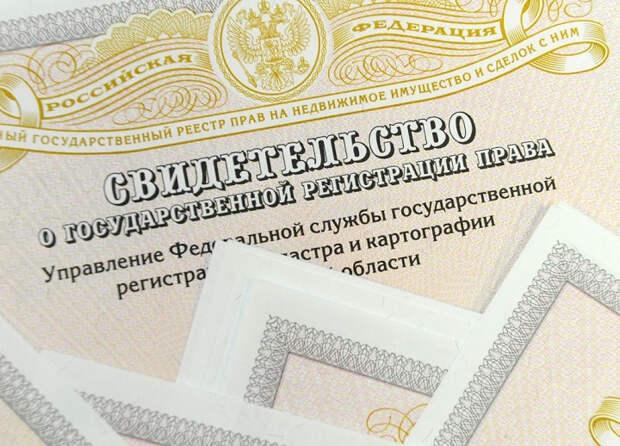 На портале Госуслуг появятся сведения о личной недвижимости россиян