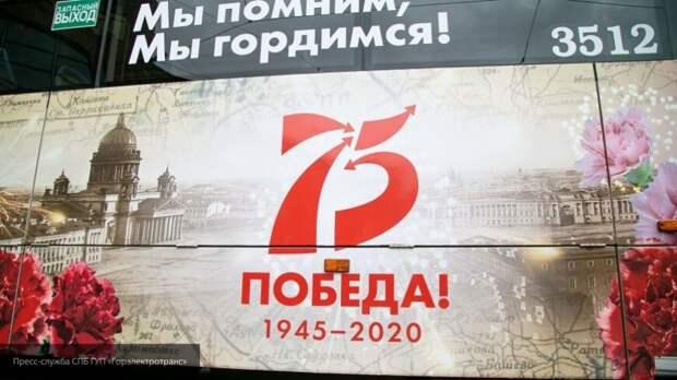 Либеральные СМИ не оставляют попыток осквернить празднование Дня Победы в РФ