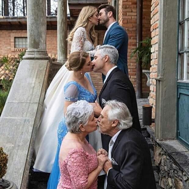 Свадебное фото с родителями