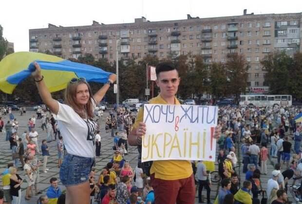 В Мариуполе прошел митинг против агрессии России в Украине