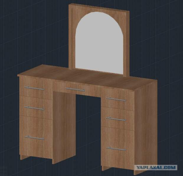 Столик для жены