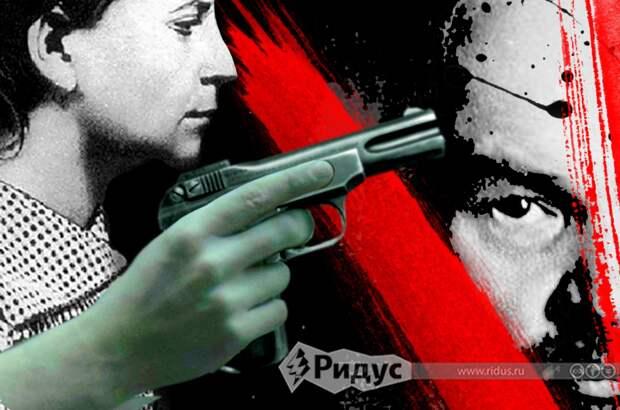 Выстрелы вслепую: как и почему Каплан стреляла в Ленина