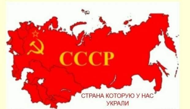 Почему постсоветские республики так и не создали свою государственность?