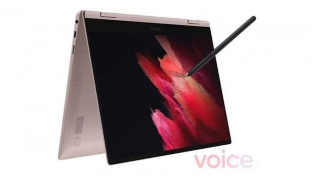Ноутбуки Samsung Galaxy Book Pro и Book Pro 360 появились на инсайдерских фотографиях