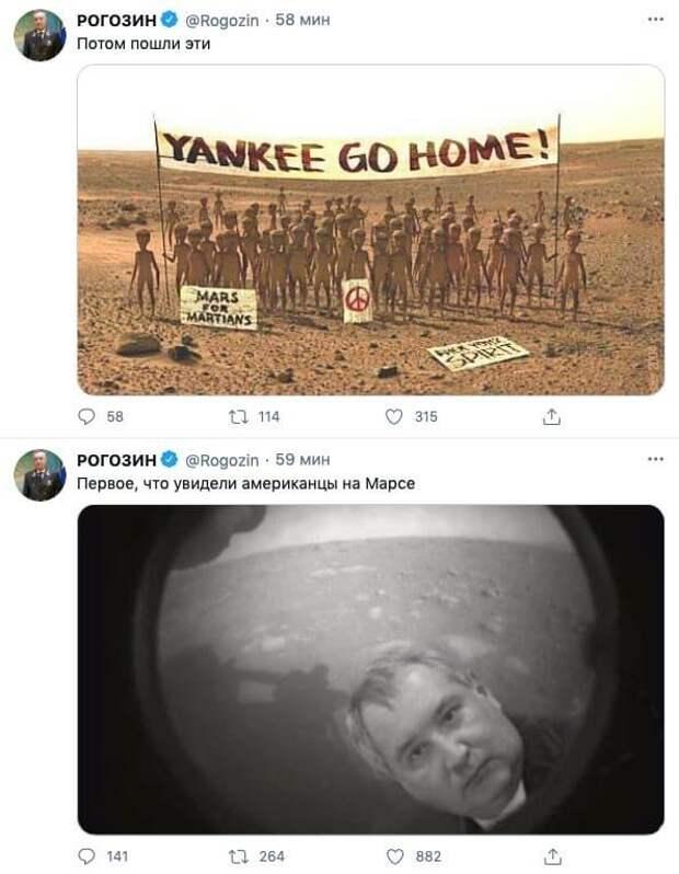 Первое, что увидели американцы на Марсе